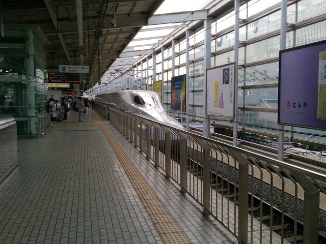 Shinkasen (Bullet Train) - Nozomi
